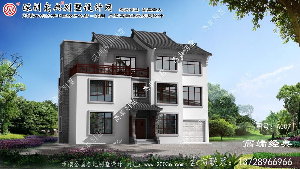 太湖县最新三层别墅效果图
