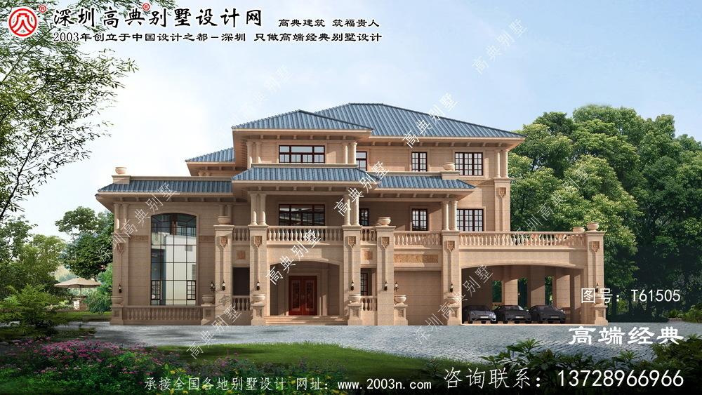 宽甸满族自治县欧式石材别墅设计图