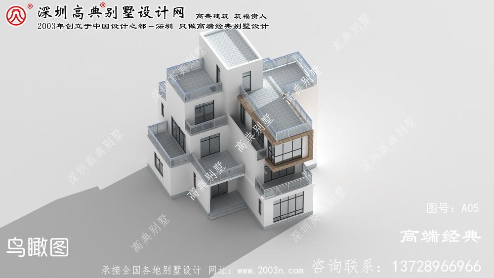 元宝区现代农村别墅设计图