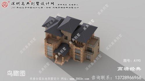 白城市小别墅设计图