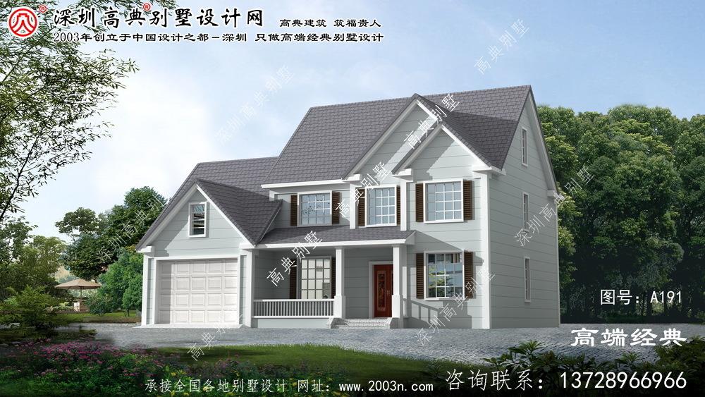 镇赉县两层别墅户型设计图