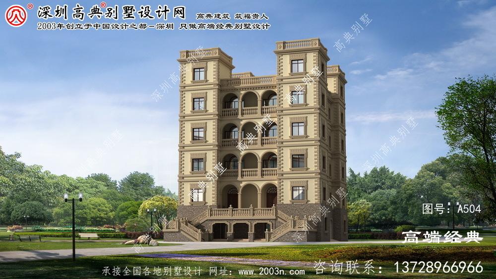 红星区自建六层楼别墅效果图