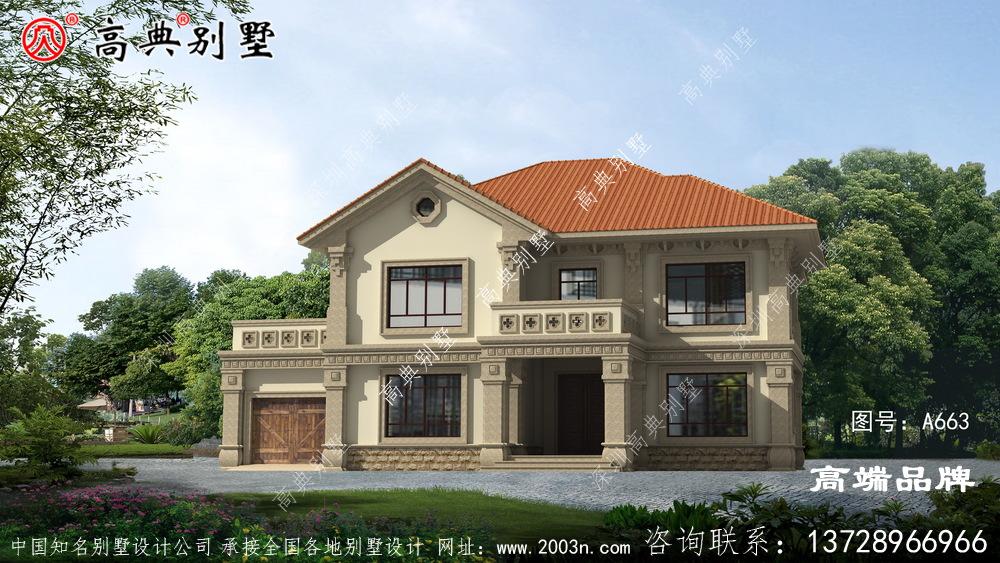 二楼农村别墅设计有什么好办法设计外观时尚,户型美观?