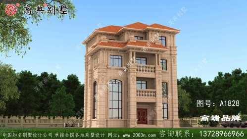 建房设计让你享受美好