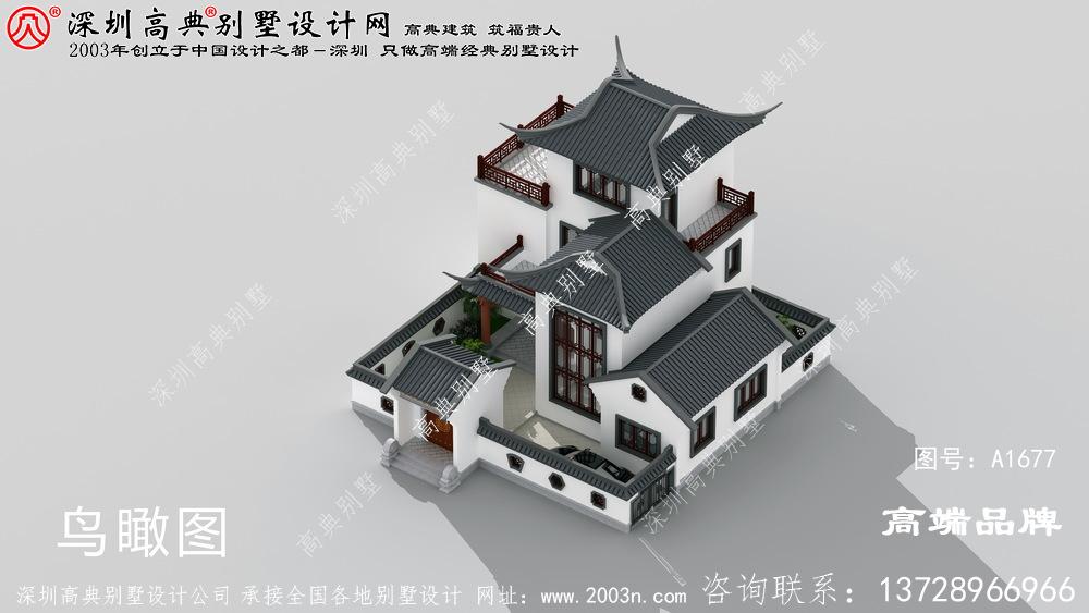 农村仿古四合院设计图自建房,外观中式古朴典雅