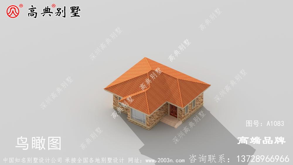 一层独栋别墅设计图,选择有品质生活