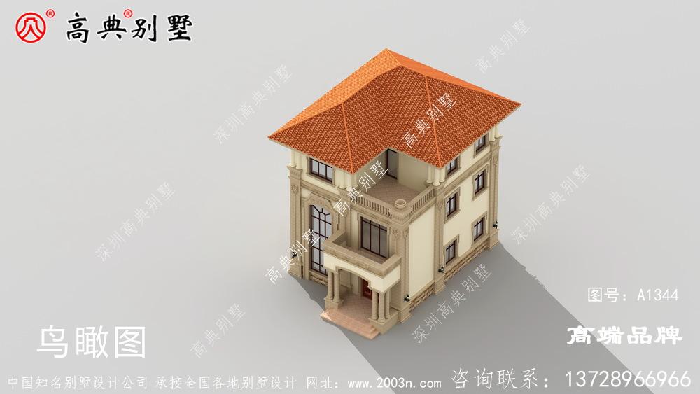 采用橘坡屋顶象征日子越过越富裕 !