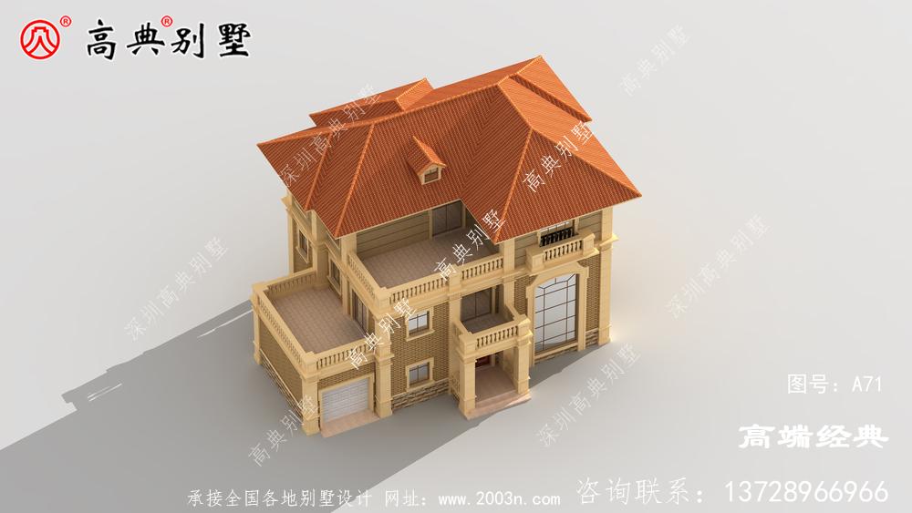 典型的暖色系设计更加符合农村建房标准